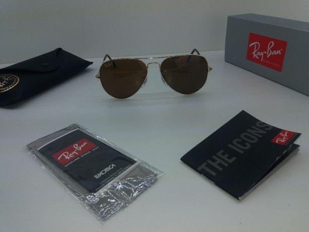 Ochelari de soare Ray-Ban 3025