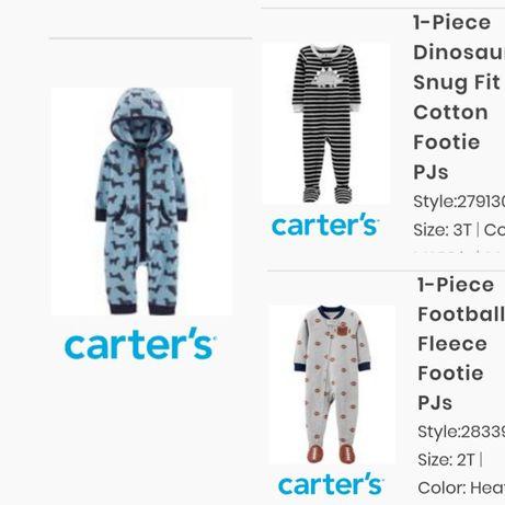 Флисовые слипы/пижамы Carters