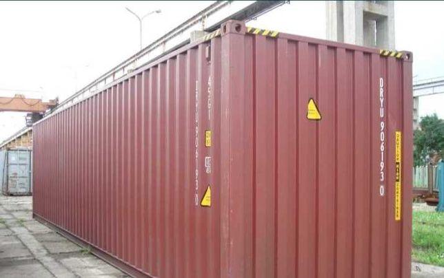 Продам морской контейнер 40-футовый