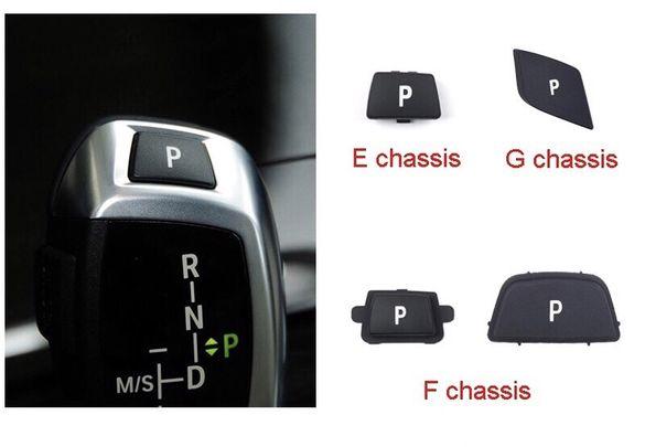 Копче бутон за скоростен лост бмв bmw 3 5 7 e60 f10 f30 f07 e70 f01