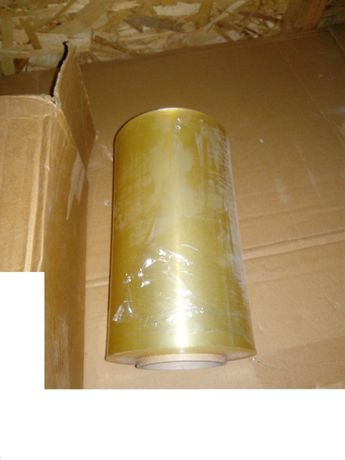 Folie stretch alimentar 450mm*9mq -1250m