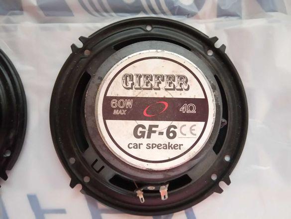Говорители за кола Giefer GF-6 60 W, 4 OM