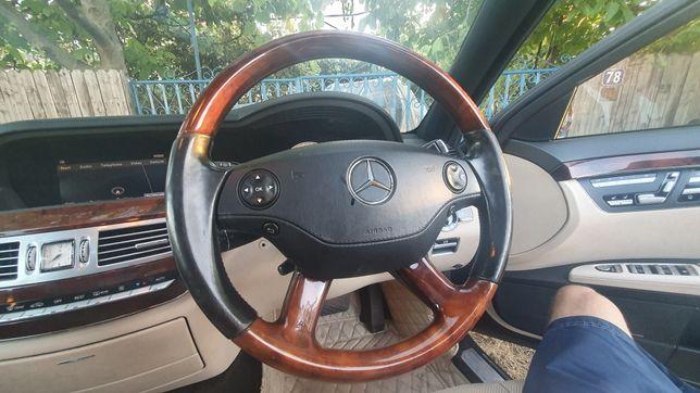 Bara spate Mercedes S350 S500 S320 s400 W221 aripa stanga dreapta
