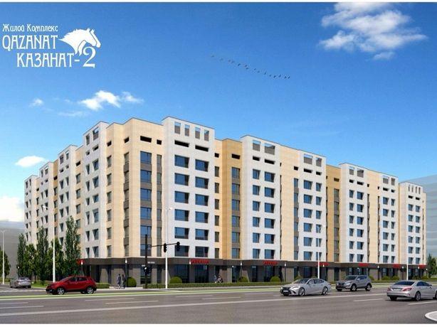 Срочно продам горящий вариант 3х квартиру в ЖК Казанат 2