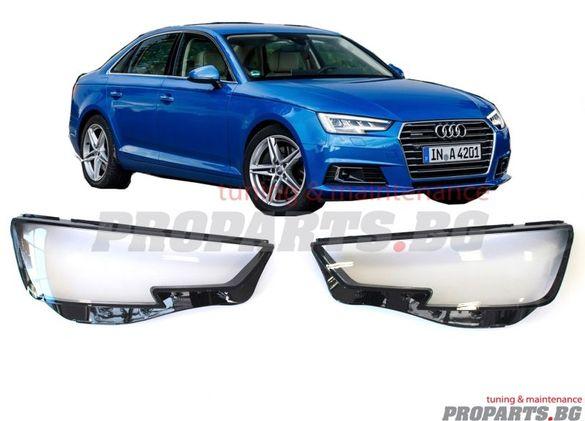 Стъкла за фарове комплект за Audi A4 B9 16-