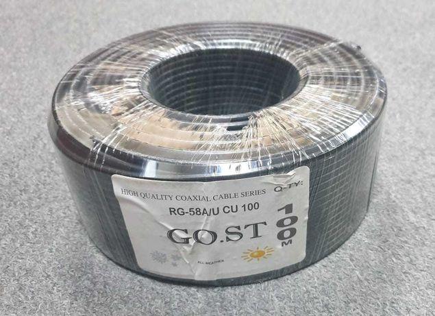 Коаксиальный кабель RG58 50 Ом 100 метров