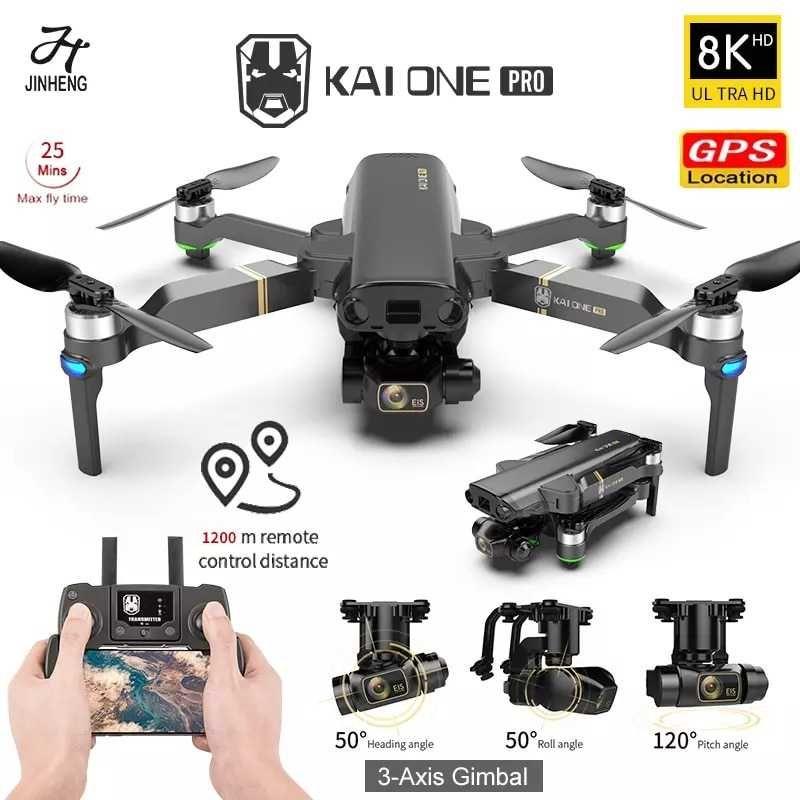 Дрон KAI ONE Pro с 8К камера, GPS, 25 мин. полет и 1,2 kм разстояние