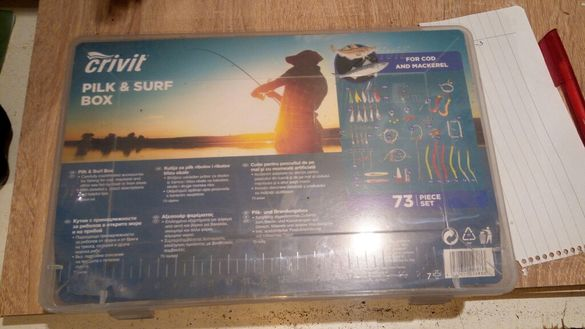 Продавам Комплект за морски риболов