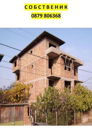 Къща за Гости или за живеене на груб строеж
