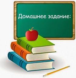 СОЧ СОРЫ Д/задания по казахскому языку 5-6 классы