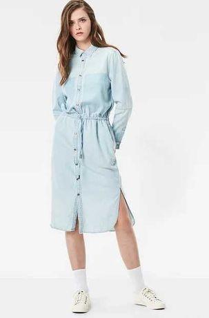 G-Star Дънкова рокля тип риза