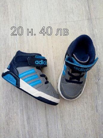 Adidas за момче 20 номер