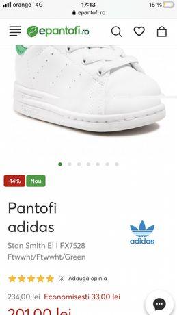 Adidas stan smith copii 21