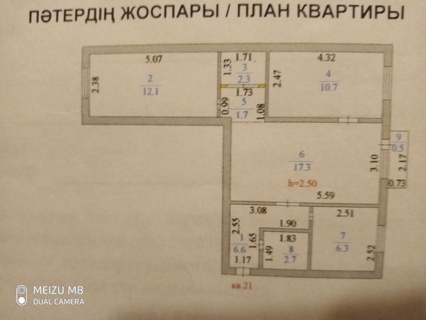 продажа 3-х комнатной квартиры или обмен на 1+1 в этом же районе