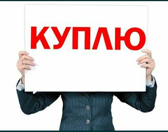 Документы на ГАЗ 3307,3507