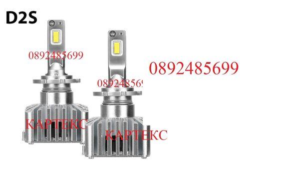 Диодна крушка (LED крушка) D2S +150%