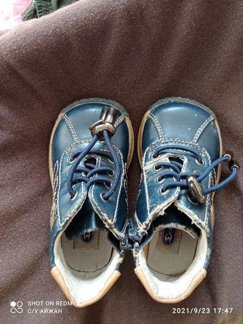 Бесплатно Отдам обувь