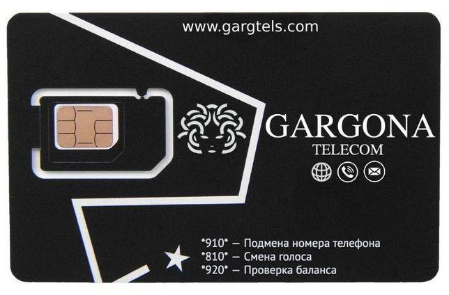 Sim карта Gargona Telecom