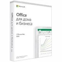 Windows office home and office 2019