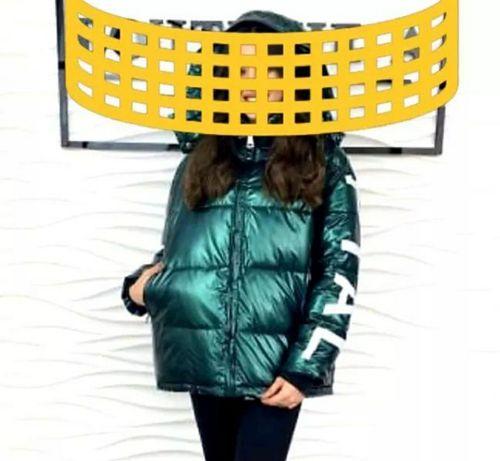 Куртку продаю в отличном состоянии