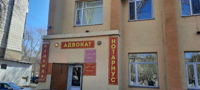 Нотариус круглосуточно , Абдирова 23/2,купля-продажи авто.без выходных