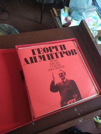 Грамофонни плочи на Георги Димитров
