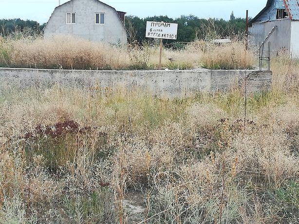 недвижимость земля