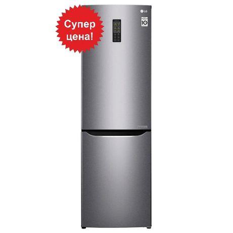 Холодильник LG GA-B419SLUL по 195000 тг! С доставкой и гарантией!!!