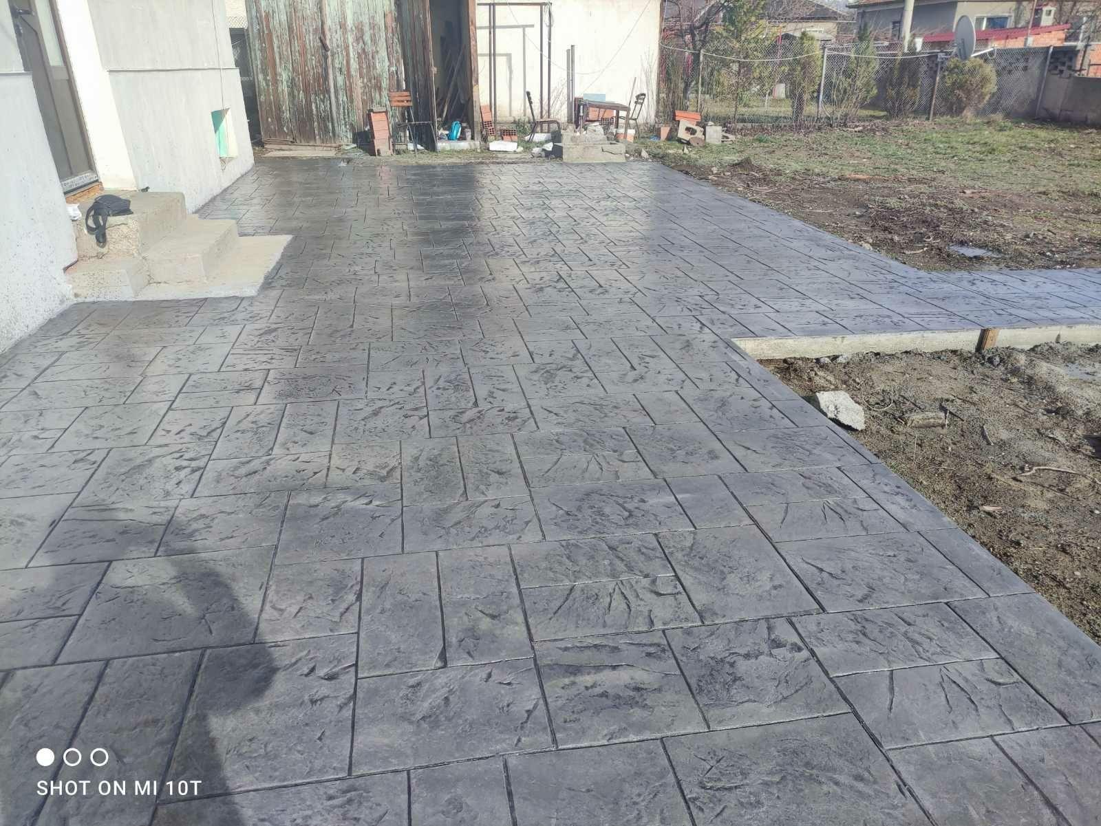 Щампован бетон градински изделия