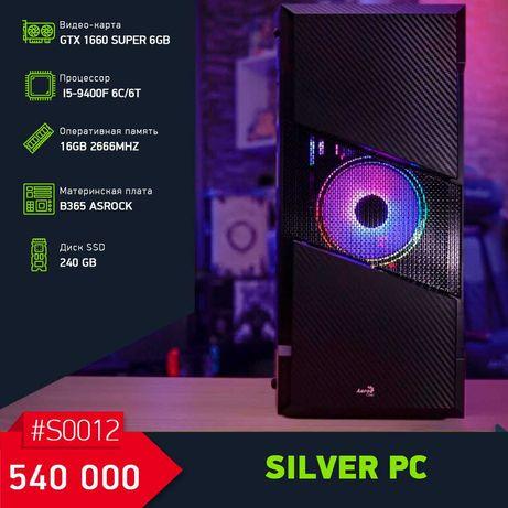 Скидка на игровой компьютер intel core i5-9400 gtx 1660 Super Алматы