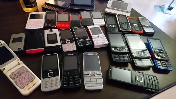 Nokia/Nokia 6700,N95,N96,E52,3250,205,E51,3500,X2-02,6650,5310,6233