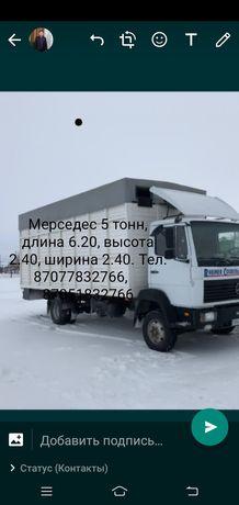 Услуги гуроперевозки Мерседес 5 тонн, 38 куб.