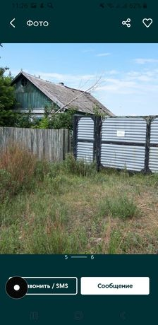 Продам дом в бозбеке