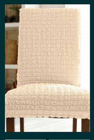 Калъф за стол/калъфи/калъфки