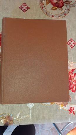 enciclopedie in limba germana,din prima parte a secolului 20 cu poze