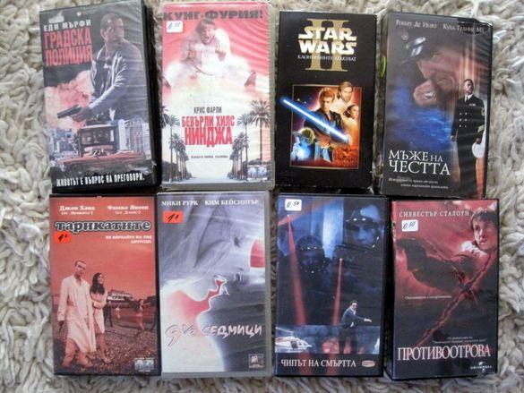 Филми на оригинални VHS касети, видеокасети, видео, аудиокасети, запис