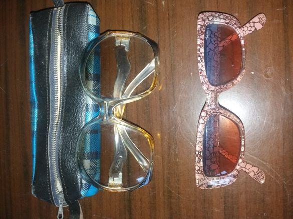 Ретро Слънчеви очила