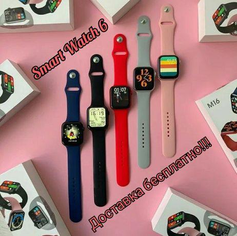 Смарт часы APPLE WATCH 6 series   Smart Watch M16PLUS Умные часы М16+