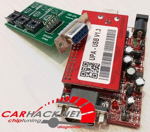 Upa 1.3 NEC TMS Motorola #xprog #carprog
