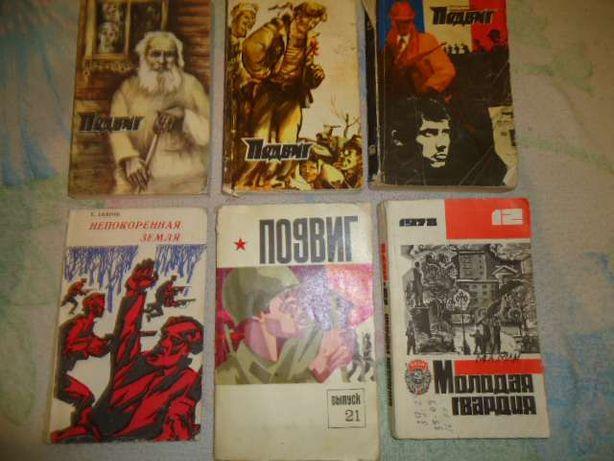Книги разные  техническая и художественная литература.