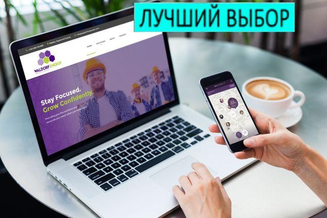 Программист Опыт 15лет Программы Срочный ремонт ноутбуков ПК