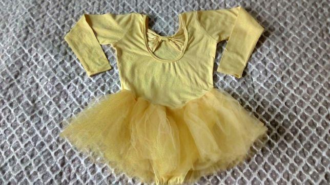 Купальник для танцев на девочку 7-9 лет