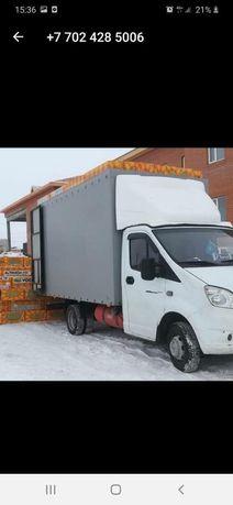 Грузоперевозки Газель Нур-Султан грузчики 2000 переезд Вывоз мусораааа