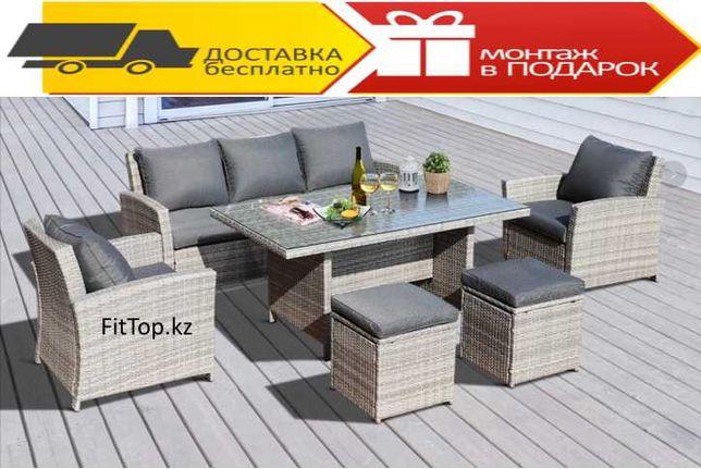"""Комплект мебели  """" Willy """" (Стол+Кресло 2+Диван+Пуфики 2)"""