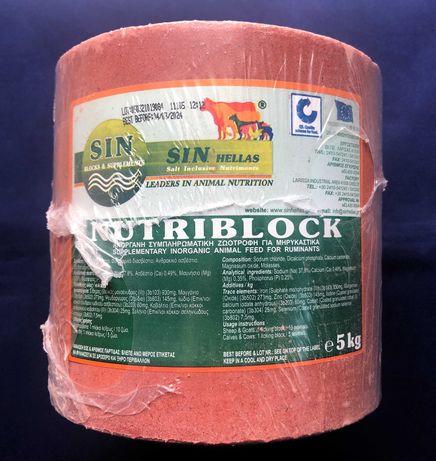 Sare mineralizata pentru animale