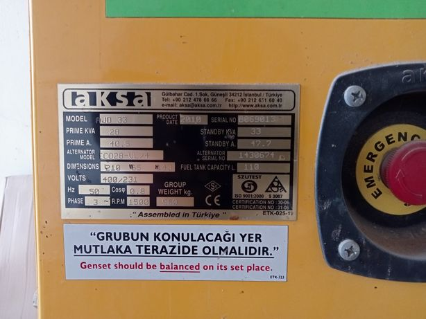 Дизельная электростанция Акса