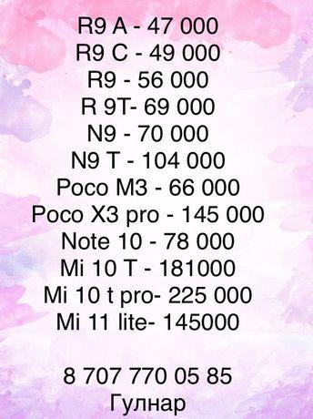Xiaomi redmi 9a,9c,9t,note 10 pro, poco m3, mi 10t pro,-47000