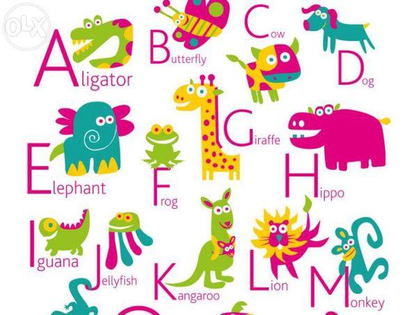 Частни уроци по Английски език за деца