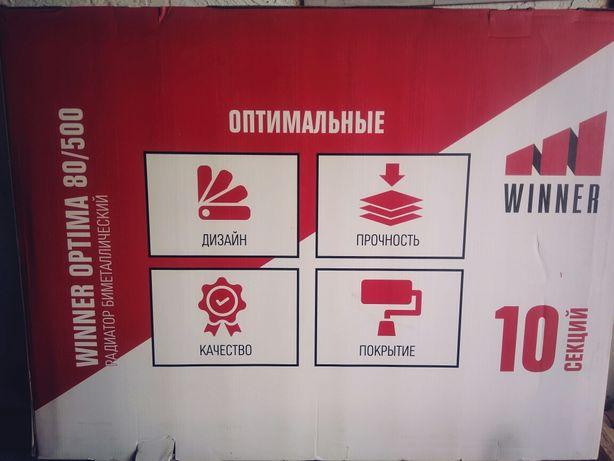 АКЦИЯ на БИМЕТАЛЛИЧЕСКИЕ радиаторы (батареи) отопления WINNER OPTIMA