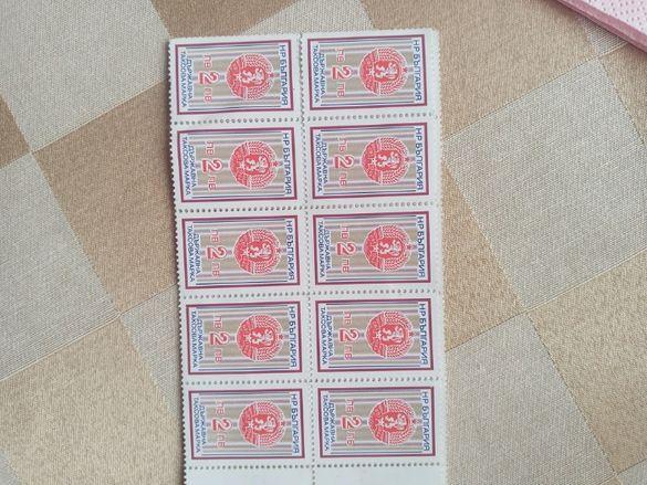 Филателия държавна гербова марка
